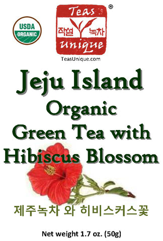 Jeju Island Green Tea with Hibiscus Blossom