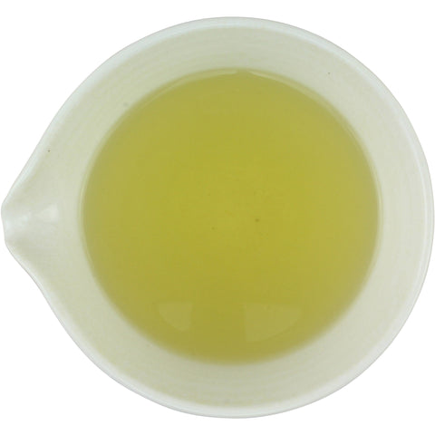 Jeju Island Green Tea with Ginger and Turmeric