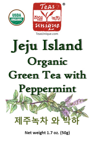 Jeju Island Green Tea with Peppermint
