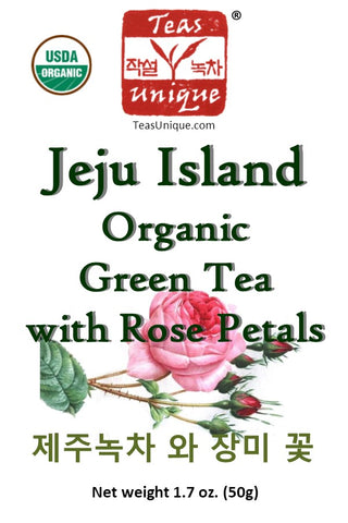 Jeju Island Green Tea with Rose Blossoms