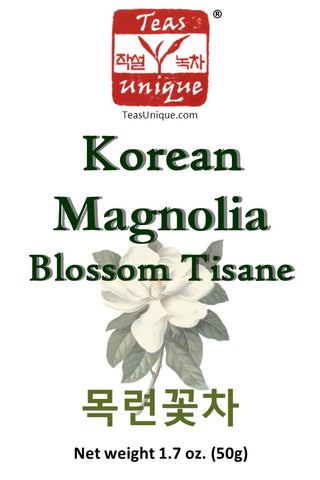Boseong Magnolia Blossom Tisane Herbal Tea