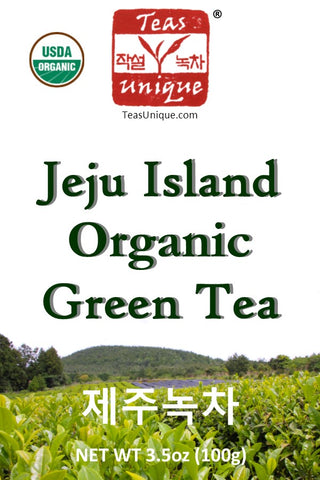 Jeju Island Second Flush Green Tea