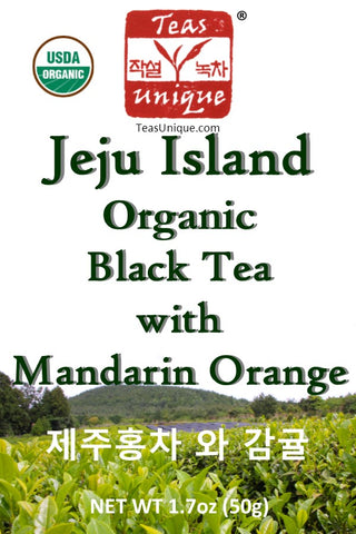 2019 Jeju Island First Flush Black Tea with Mandarin Orange