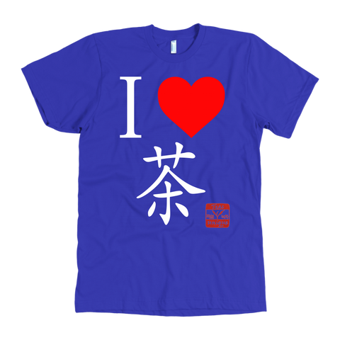 "Unisex ""I Love Tea"" 茶 (Cha) T-Shirt, 100% Cotton, Made in USA"