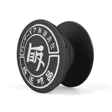 CALLIGRAPHY TEQ - PHONE POP SOCKET