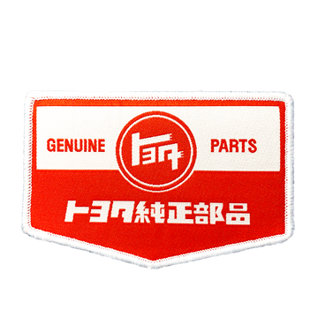TEQ Genuine Parts - Red - PATCH
