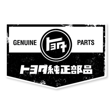 TEQ Genuine Parts - Black (STICKER)