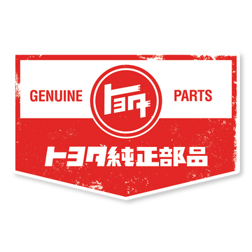 TEQ Genuine Parts - Red (STICKER)