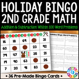 Christmas Math Bingo Game - 2nd Grade - Games 4 Gains  - 1