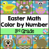 Easter Math Color-by-Number - 3rd Grade - Games 4 Gains  - 1
