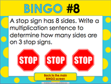 Multiplication Bingo Game - Games 4 Gains  - 3