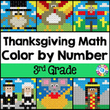 Thanksgiving Math Color-by-Number - 3rd Grade - Games 4 Gains  - 1