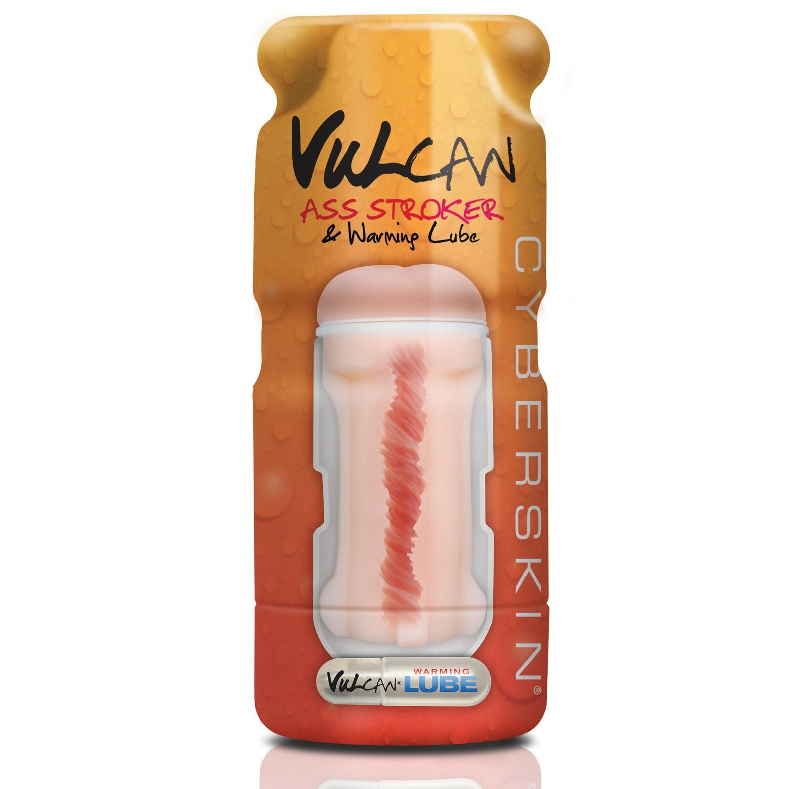 CyberSkin Vulcan Ass Stroker with Warming Lube - Gay Men's Sex Toys - Adam's Toy Box