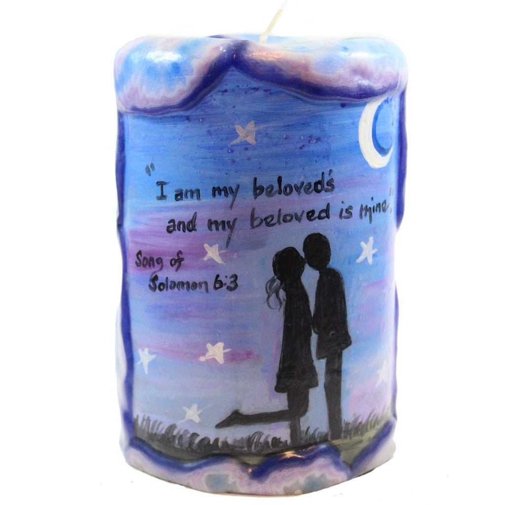 "Painted Silhouette Quote Pillar Candle - ""I am my beloved's and my beloved is mine."" -Solomon 6:3 - Candlestock.com"