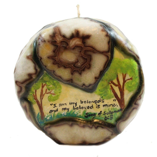 "Quote Candle Veneer Wheel - ""I am my beloved's and my beloved is mine."" - Song of Solomon 6:3 - Candlestock.com"