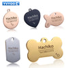 Free engraving Pet Dog cat collar accessories Decoration Pet ID Dog Tags Collars stainless steel  cat tag customized tag