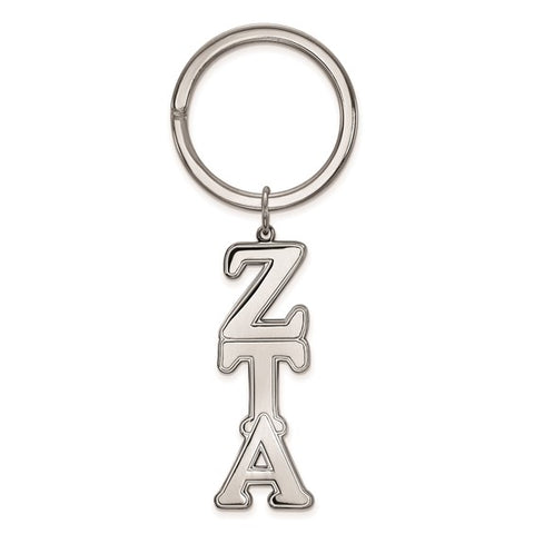 Zeta Tau Alpha Key Chain Sterling Silver