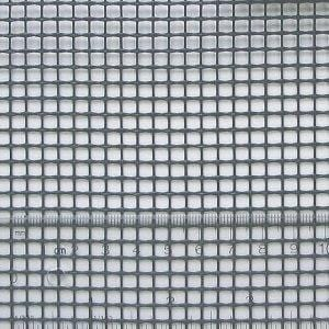 "Barrytex PVC protection Mesh Netting 60"" black Flame resistant - by the yard"