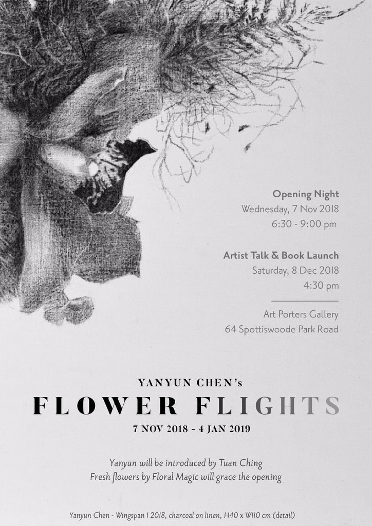 [ Sat 8 Dec 2-4 pm ] Flower appreciation workshop by Yanyun Chen and