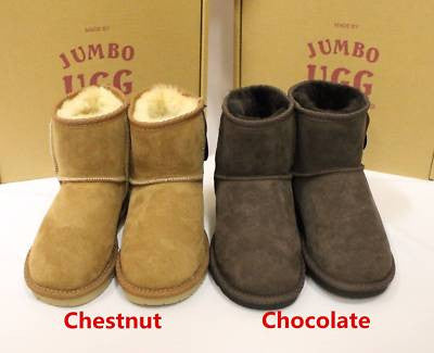 low priced d35ab 9aa36 Jumbo UGG Ultra Short Boots