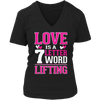 Limited Edition - Love is  7 letter word Lifting