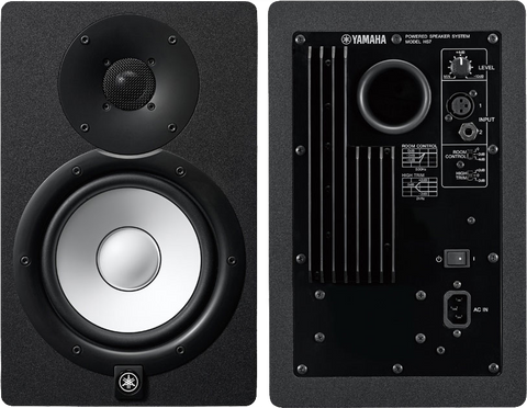 Yamaha HS7 7'' Powered Studio Monitor