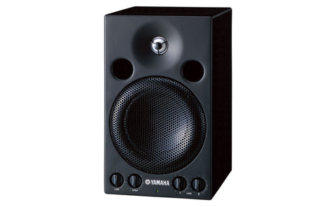 Yamaha MSP3 Powered Monitor Speaker EACH