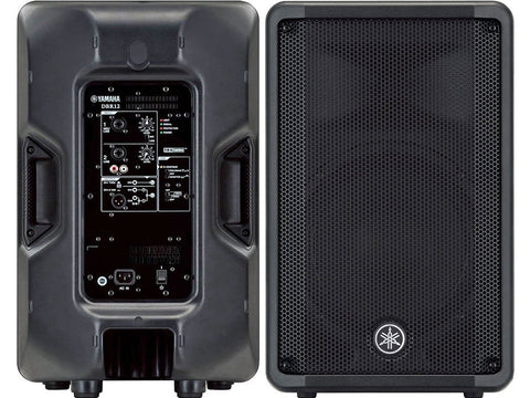 Yamaha DBR12 Active Powered Speaker