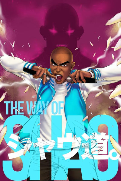 シャウ道。The Way Of Shao Manga Volume One