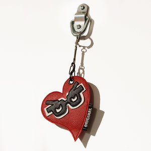 BELOVED Heart Keychain