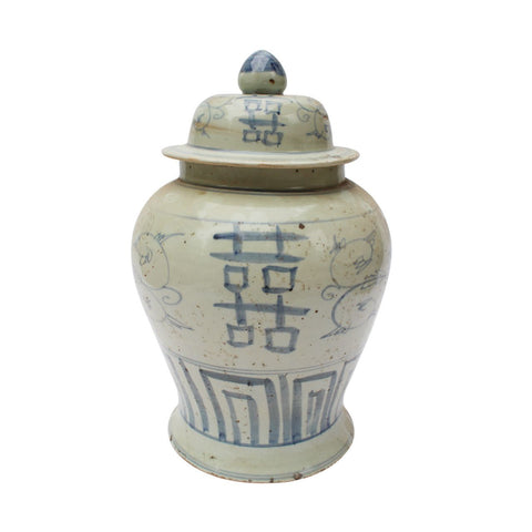 Blue and White Vintage Style Double Happiness Porcelain Temple Jar 20""