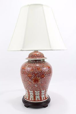Vintage Style Orange/Coral and White Porcelain Temple Jar Table Lamp 33""