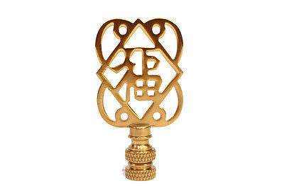 Beautiful Solid Brass Round Good Luck Fok Chinese Word Lamp Finial