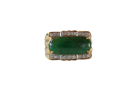 Fine Size 7.75 Round Imperial Jade Ring with 0.27ct Diamonds 18K Gold Band