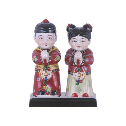 Cute Set of Porcelain Man and Woman Greeting Chinese Figurine 9""