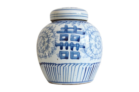 Blue and White Porcelain Double Happiness Ginger Jar Lotus Motif 6""