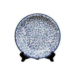 Beautiful Blue and White Bamboo Leaf Style Porcelain Plate 18""