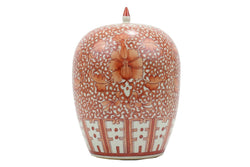 Beautiful Orange And White Twisted Lotus Porcelain Ginger Jar 12""