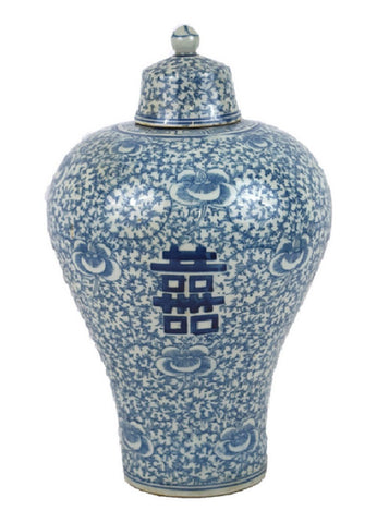 Vintage Style Blue and White Double Happiness Porcelain Meiping Jar 16""