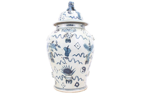 "Blue & White Large Porcelain Embossed Treasures Temple Jar Ginger Jar 24"" Tall"