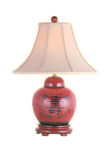 Beautiful Chinese Red Lacquer Jar Table Lamp w Shade and Finial 21""