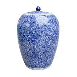 Beautiful Blue and White Cluster Flower Porcelain Ginger Jar 20.5""