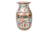 Oriental Rose Medallion Porcelain Vase 12.5""