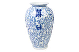 Blue and White Double Happiness Porcelain Flower Vase 11.5""
