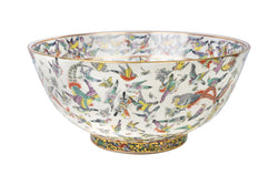 "Bird and Butterfly Motif Porcelain Bowl 12"" Diameter"
