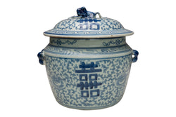 "Blue & White Porcelain Double Happiness Rice Jar with Lid 9"" Tall"