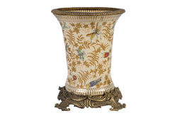 Beautiful Spring Style Bug Leaf Porcelain Vase Ormolu Accents 11.5""