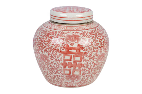 Red and White Porcelain Double Happiness Porcelain Ginger Jar 9""