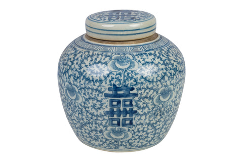 Blue and White Porcelain Double Happiness Ginger Jar Lotus Motif 9""