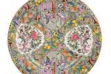 "Beautiful Famille Rose Porcelain Decorative Plate 10.5"" Diameter"